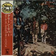 Click here for more info about 'Creedence Clearwater Revival - Green River - Red Vinyl + Obi'