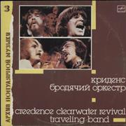 Click here for more info about 'Creedence Clearwater Revival - Traveling Band'