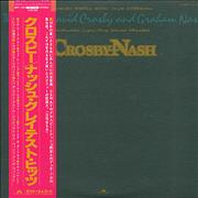 Click here for more info about 'David Crosby & Graham Nash - The Best Of Crosby / Nash'