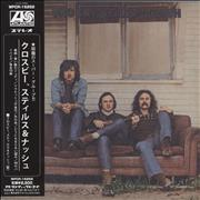 Click here for more info about 'Crosby, Stills & Nash - Crosby Stills & Nash'