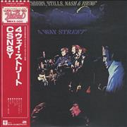 Click here for more info about 'Crosby, Stills, Nash & Young - 4 Way Street - 1980 reissue'