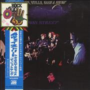Click here for more info about 'Crosby, Stills, Nash & Young - 4 Way Street - Rock Age obi'