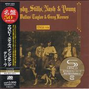 Click here for more info about 'Crosby Stills Nash & Young - Deja Vu'