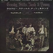 Click here for more info about 'Crosby Stills Nash & Young - Woodstock'