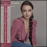 Click here for more info about 'Crystal Gayle - Miss The Mississippi'