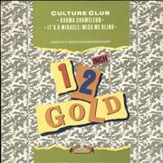 Click here for more info about 'Culture Club - 12 Inch Gold'