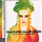 Click here for more info about 'Culture Club - 2005 Singles & Remixes'