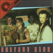 Click here for more info about 'Culture Club - Culture Club EP'