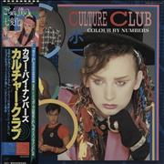 Click here for more info about 'Culture Club - Colour By Numbers - 1986 Stickered'