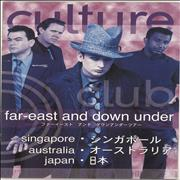 Click here for more info about 'Culture Club - Far-East And Down Under'