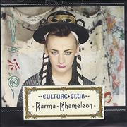 Click here for more info about 'Culture Club - Karma Chameleon'