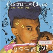 Click here for more info about 'Culture Club - Miss Me Blind'