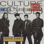 Click here for more info about 'Culture Club - Move Away + obi sticker'