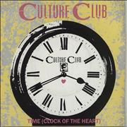 Click here for more info about 'Culture Club - Time (Clock Of The Heart) - Yellow'