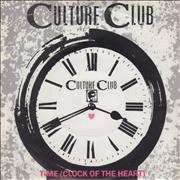 Click here for more info about 'Culture Club - Time (Clock Of The Heart) - Grey'