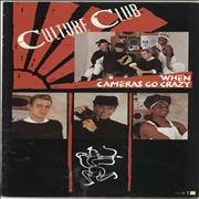 Click here for more info about 'Culture Club - When Cameras Go Crazy'