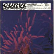 Click here for more info about 'Curve - Horror Head - EX'