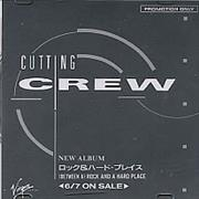Click here for more info about 'Cutting Crew - (Between A) Rock And A Hard Place'