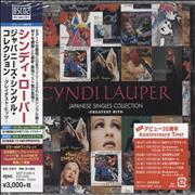 Click here for more info about 'Cyndi Lauper - Japanese Singles Collection - Greatest Hits - Sealed'