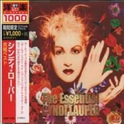 Click here for more info about 'Cyndi Lauper - The Essential - Sealed'