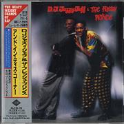 Click here for more info about 'DJ Jazzy Jeff - And In This Corner...'