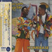 Click here for more info about 'DJ Jazzy Jeff - Homebase'