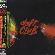 Click here for more info about 'Daft Punk - Daft Club'