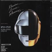 Click here for more info about 'Daft Punk - Random Access Memories'