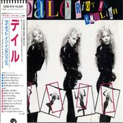 Dale Bozzio Riot In English Japan CD album