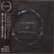 Click here for more info about 'Around In Circles - Sealed + Obi'