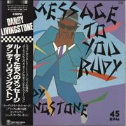 "Dandy Livingstone Rudy, A Message To You - White label + Obi Japan 12"" vinyl Promo"