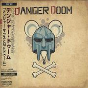 Click here for more info about 'Dangerdoom - The Mouse And The Mask'