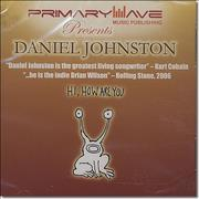 Click here for more info about 'Daniel Johnston - Daniel Johnston'