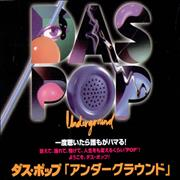 Click here for more info about 'Das Pop - Underground'
