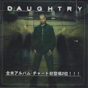 Click here for more info about 'Daughtry - Daughtry'