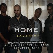 Click here for more info about 'Daughtry - Home'