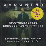 Click here for more info about 'Daughtry - It's Not Over'