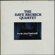 Click here for more info about 'Dave Brubeck - Aurex Jazz Festival '82'