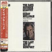 Click here for more info about 'Dave Brubeck - The Last Set At Newport'