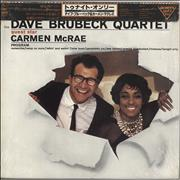 Click here for more info about 'Dave Brubeck - Tonight Only! - Sealed'
