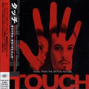 Click here for more info about 'Dave Grohl - Touch'