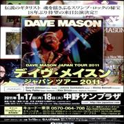 Click here for more info about 'Dave Mason - Japan Tour 2011'