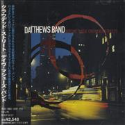 Dave Matthews Band Before These Crowded Streets Japan CD album Promo