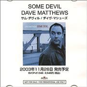 Dave Matthews Band Some Devil Japan CD-R acetate