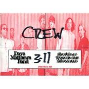 Dave Matthews Band Spring 1995 US Tour USA tour pass