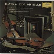 Click here for more info about 'David et Igor Oïstrakh'