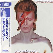 Click here for more info about 'David Bowie - Aladdin Sane + Obi'