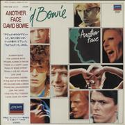 David Bowie Another Face Japan vinyl LP