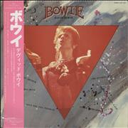Click here for more info about 'David Bowie - Bowie + Obi'