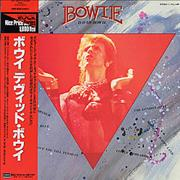 Click here for more info about 'David Bowie - Bowie'